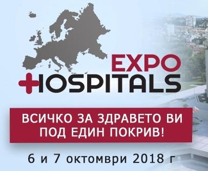 Майки за донорството с щанд на EXPO HOSPITALS